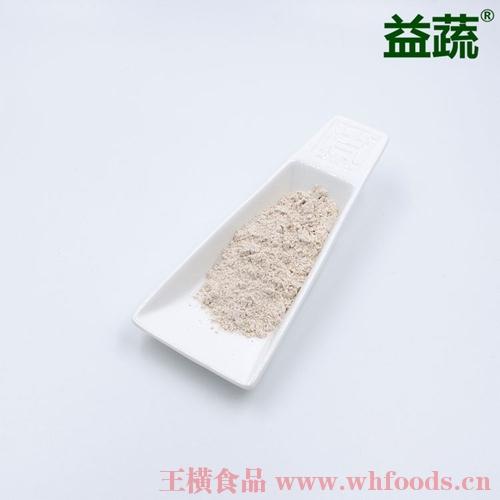 上海红豆粉