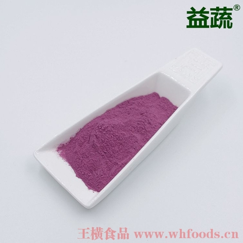 昆山脱水紫薯粉