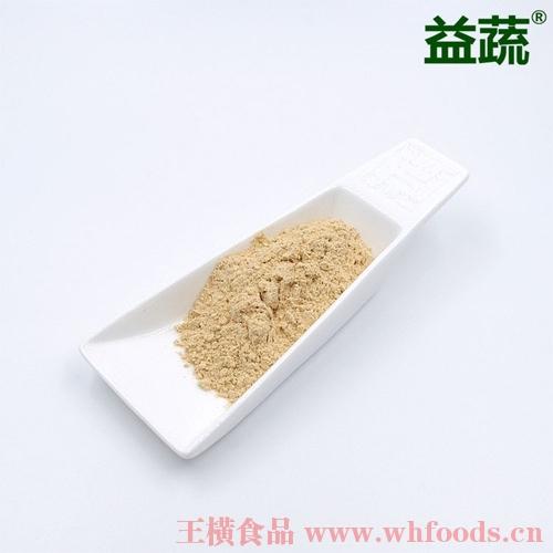 脱水香菇粉