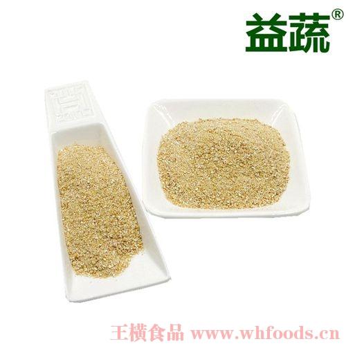 昆山藜麦粉