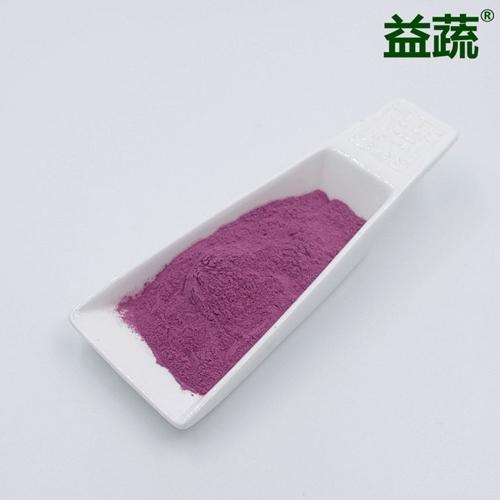 脱水紫薯粉